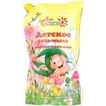 Yasne Sonechko Antibacterial Liquid Soap 1l