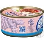 Тунец Аквамарин для салатов в собственном соку 185г - купить, цены на Восторг - фото 4