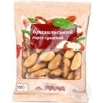 Aucan Dried Brazilian Nuts