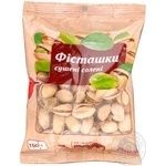 Aucan Dried Salted Pistachios