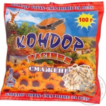 Семена подсолнечника Кондор жареные очищенные 100г - купить, цены на Ашан - фото 1