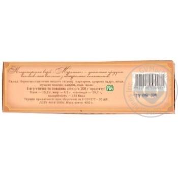 Кондитерское изделие Юктан Муравейник 400г - купить, цены на Ашан - фото 2