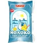 Молоко Кагма пастеризоване 1.5% 900г плівка Україна