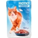 Reno With Fish For Cats Food
