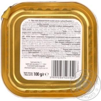 Корм консервированный Ашан Mitwisz паштетный с говядиной для кошек 100г - купить, цены на Ашан - фото 2