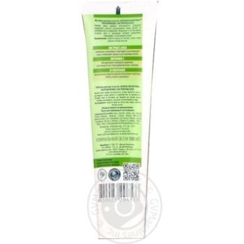 Крем Зелена Косметика зволожуючий для рук та нігтів 100мл - купити, ціни на Ашан - фото 2