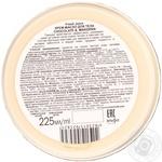 Крем-масло для тела Fresh Juice Chocolate & Мarzipan 225мл - купить, цены на Метро - фото 2