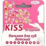 Бальзам En`jee Kiss Ягодный для губ для детей 6мл