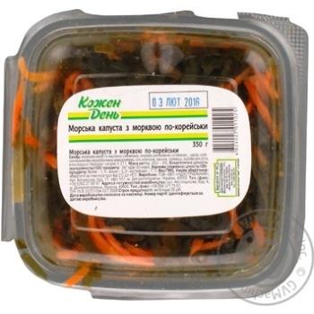 Kozhen Den Aminaria Salad With Carrot