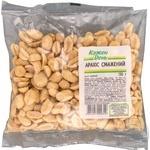 Kozhen Den Roasted Peanuts