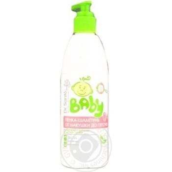 Пінка-шампунь Dr Sante Baby 300мл - купити, ціни на Novus - фото 3