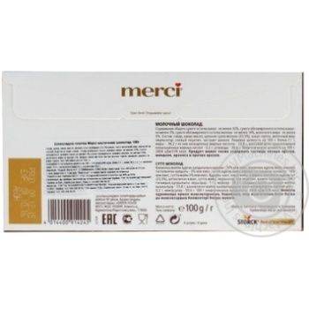 Chocolate milky Merci 100g - buy, prices for Novus - image 2