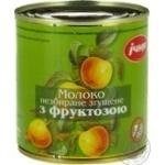 Ichnya on fructose сondensed milk 8.5% 360g