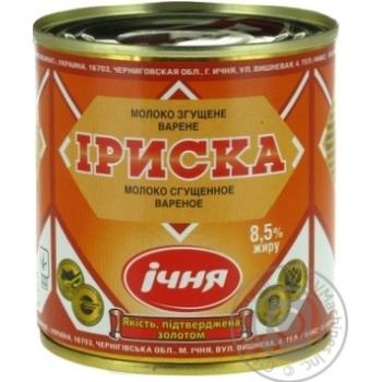 Ichnya Iriska Boiled Evaporated Milk - buy, prices for Novus - image 5
