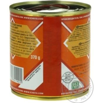 Ichnya Iriska Boiled Evaporated Milk - buy, prices for Furshet - image 3
