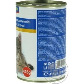 Корм Aro консервированный с мясом птицы для котов 415г - купить, цены на Метро - фото 3