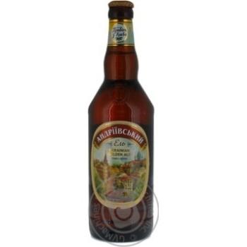 Пиво светлое Андреевский эль 0,5л