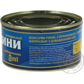 Косерва рибна Аквамир скумбрія стерилізована натуральна з додаванням олії 230г - купити, ціни на Novus - фото 2