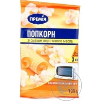 Поп-корн Премия со сливочным маслом 100г
