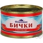 Бычки Флотские в томатном соусе 220г