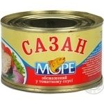 Food common carp More in tomato sauce 230g