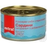 Сардины Extra! натуральные с добавлением масла 240г