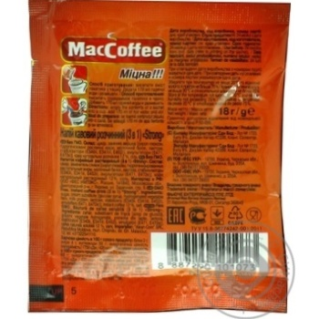 MacCoffee Strong Coffee 16g - buy, prices for Auchan - photo 2