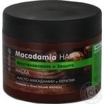 Маска для волос Dr.Sante Macadamia Hair 300мл