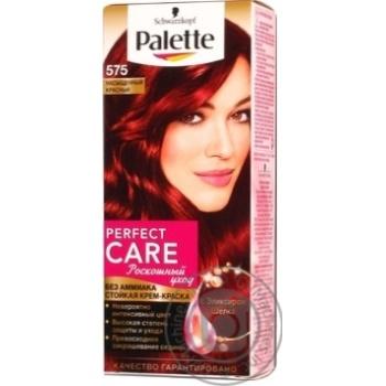 Краска для волос Palette Perfect Care 575 Насыщеный красный 110мл