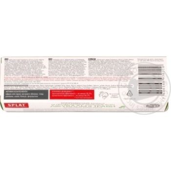 Splat Professional Healing Herbs Toothpaste - buy, prices for Auchan - image 4