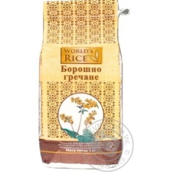 Борошно гречане World's Rice 1кг