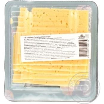 Сыр Звени Гора российский твердый 50% 150г - купить, цены на Novus - фото 2