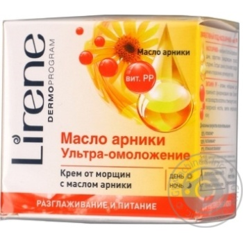 Cream Lirene to deep wrinkles 50ml
