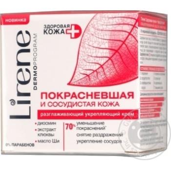 Крем для шкіри обличчя день/ніч розгладжуючий, зміцнювальний Lirene 50мл
