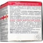 Cream Lirene Strengthening for skin 50ml - buy, prices for Novus - image 4