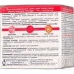 Cream Lirene Strengthening for skin 50ml - buy, prices for Novus - image 3