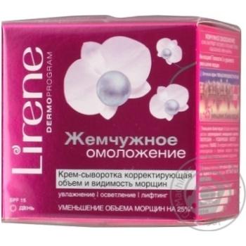 Крем-сироватка для шкіри обличчя що корегує об`єм зморшок та їх видимість SPF15 Lirene Перлинне омолодження E07905 50мл