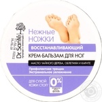 Cream-balm Dr.sante for feet 100ml