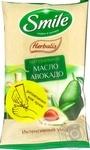 Влажные салфетки Smile Herbalis с маслом авокадо 10шт