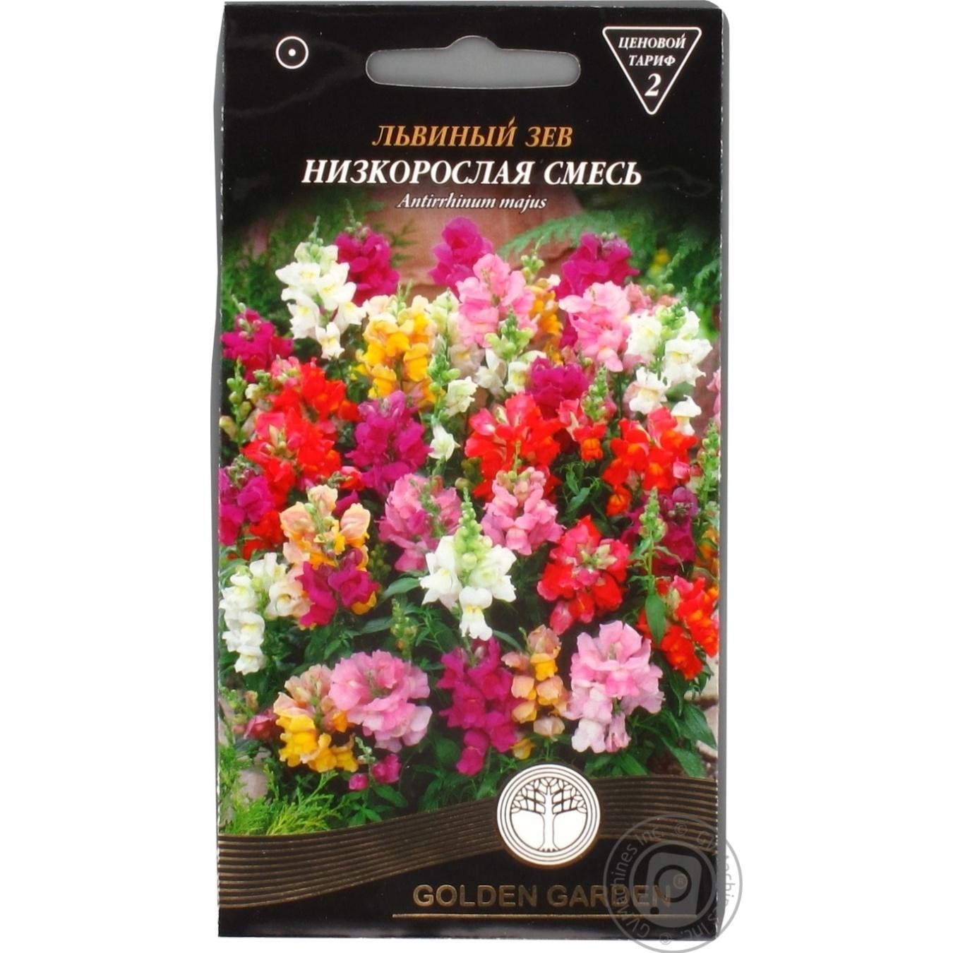 Насіння Golden Garden Квіти Ротики Низькоросла суміш 0 efcc829ba7a2c