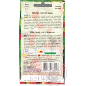 Семена Семена Украины баклажан 5г - купить, цены на Таврия В - фото 2