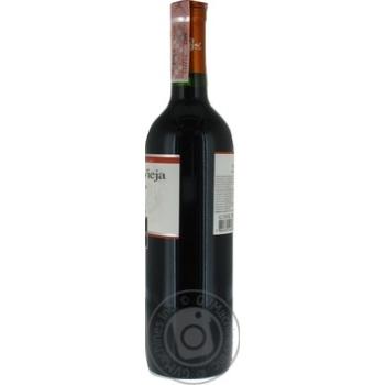 Вино Carta Vieja Carmenere красное сухое 13% 0,75л - купить, цены на МегаМаркет - фото 4