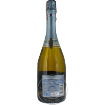 Shabo Charmat white semi-dry sparkling wine 10,5-13,5% 0.75l - buy, prices for EKO Market - photo 2