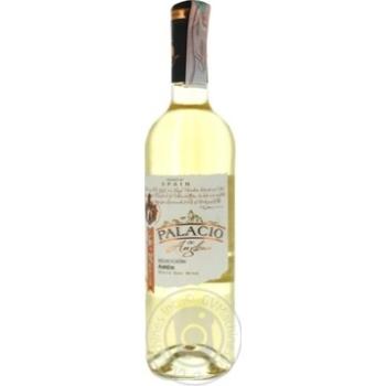 Вино Palacio de Anglona Airen белое сухое 11% 0,75л