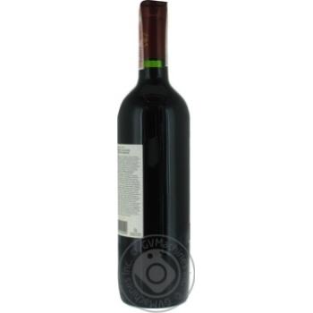 Вино Mapu Cabernet Sauvignon красное сухое 13% 0,75л - купить, цены на УльтраМаркет - фото 3