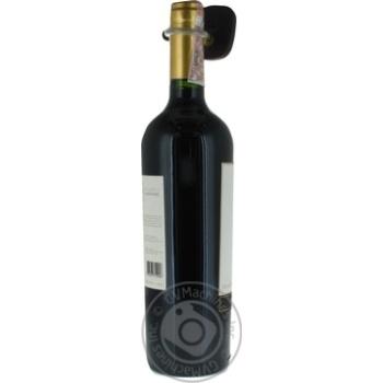 Вино Casa Verde Reserva Carmenere красное сухое 13,5% 0,75л - купить, цены на Novus - фото 3