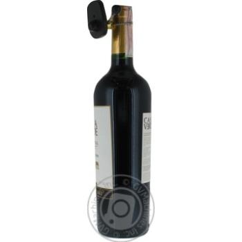 Вино Casa Verde Reserva Carmenere красное сухое 13,5% 0,75л - купить, цены на Novus - фото 4
