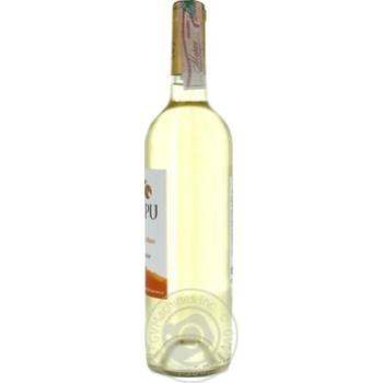 Вино Ротшильд СОВИНЬОН Мапо Чили 0,75л - купить, цены на Novus - фото 4