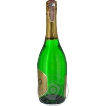 Вино игристое Bazaleti белое полусухое 12,5% 0,75л - купить, цены на Novus - фото 5