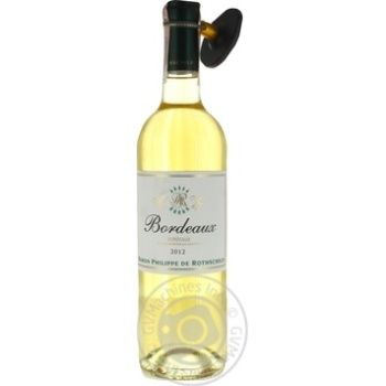 Wine Baron philippe de rothschild white dry 12.5% 2009year 750ml glass bottle Bordeaux France